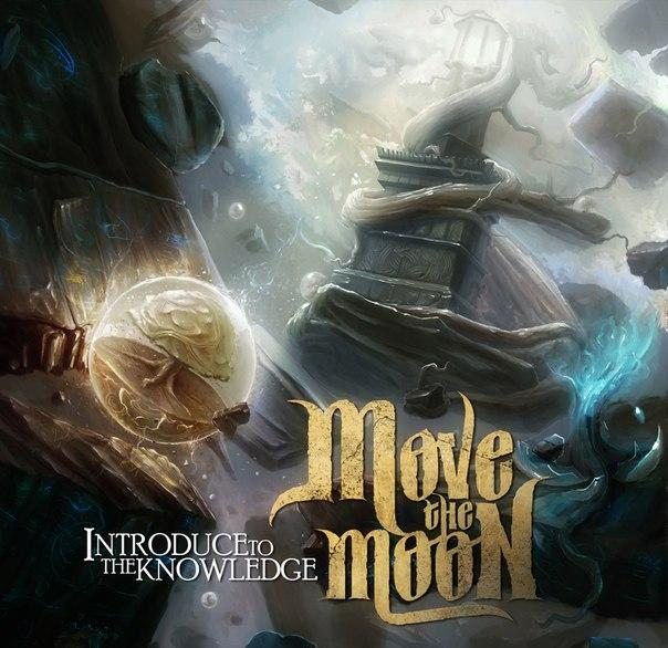 Вышел дебютный диск MOVE THE MOON - Introduce To The Knowledge (2013)