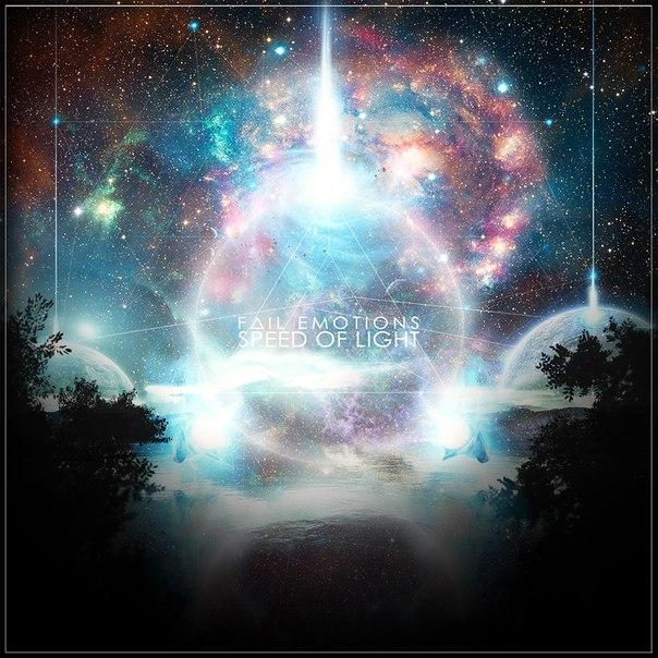 Новый EP группы FAIL EMOTIONS -  Speed Of Light (2012)
