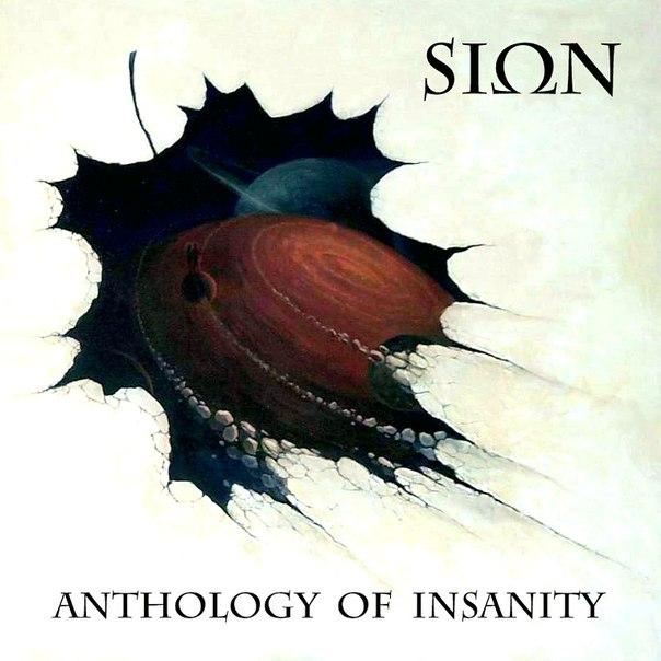 Новый EP группы SION - Anthology Of Insanity (2012)