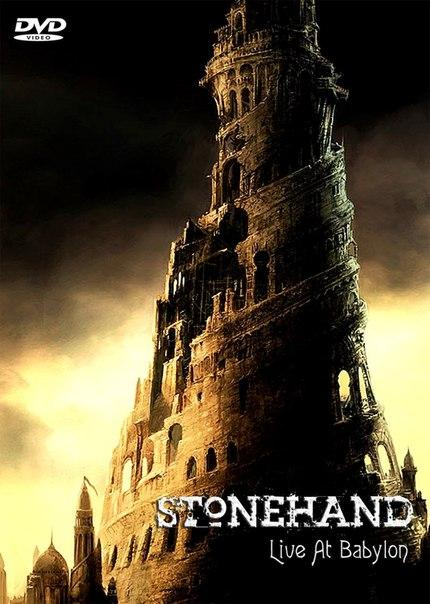 DVD группы STONEHAND - Live At Babylon (2012)