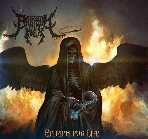 Дебютный альбом ARTIFICUM NEX - Epitaph For Life (2014)