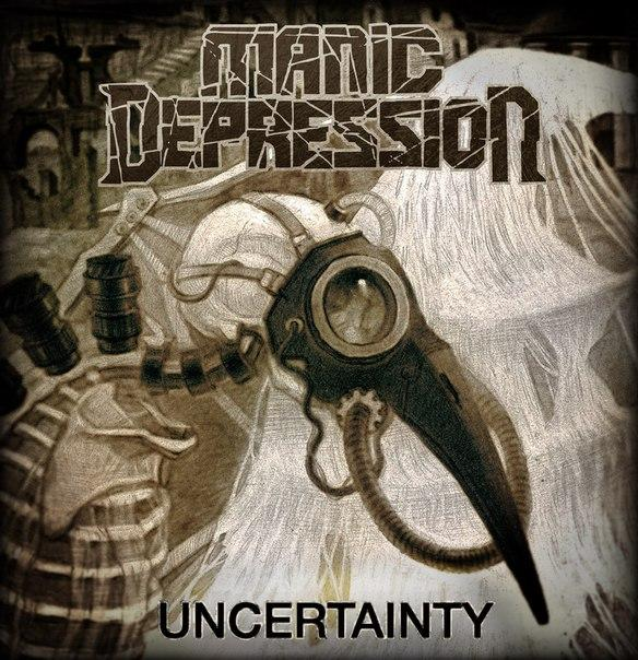 Новый сингл MANIC DEPRESSION - Uncertainty (2014)